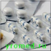 Лекарства от молочницы